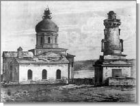 Севастопольские городские часы