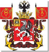 Герб города Севастополя