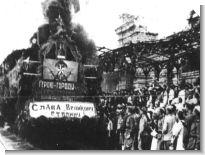 Эпоха Севастополя Севастополь в 1945-1990 годах. Восстановление и развитие.