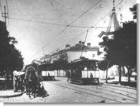 Эпоха Севастополя Севастополь в 1920-1941 годах. Мирная передышка.