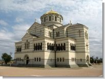 Эпоха Херсонеса Таврического Раннесредневековый Херсон в VI-IХ в.в. Жизнь под властью Византии, утверждение христианства.