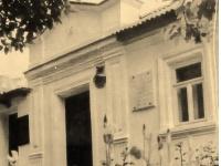 Дом-музей подпольщиков