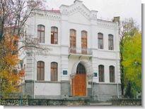Константиновское реальное училище