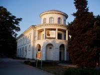 Библиотеки Севастополя