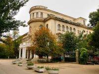 Университеты Севастополя