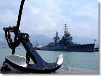 Хронология. Важнейшие исторические события в Крыму