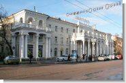 Гостиница 'Севастополь'