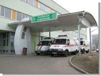 Больницы Севастополя