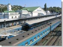 Расписание движения поездов