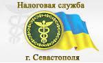 Офіційний веб-сайт Державної податкової адміністрації у м.Севастополі