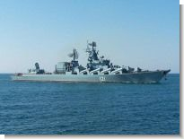 Крейсер «Москва» вернулся. Севастополь встречает моряков