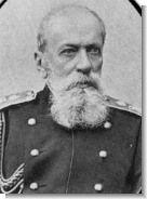 Рихтер Оттон Борисович
