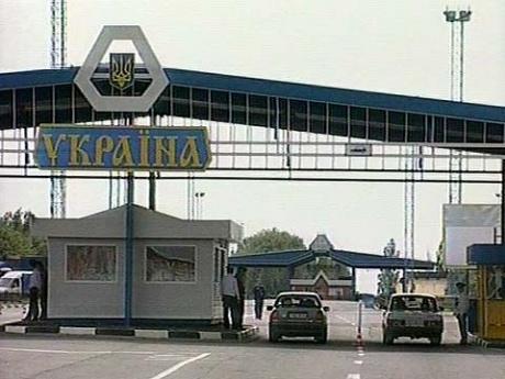 Соглашение между правительством РФ... | ЗаконПрост!