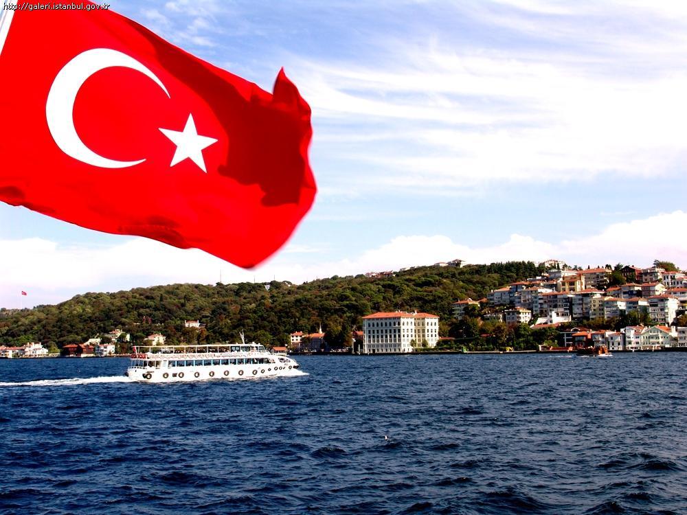Регионального языка в Херсонской области может получить турецкий.